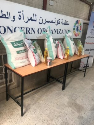 Sample of food kits that was distributed