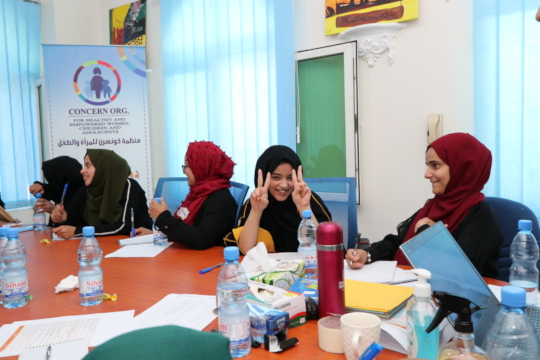 Young women happy with the training