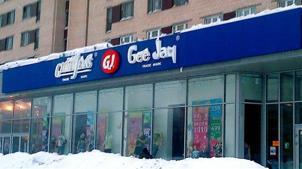 GLORIA JEANS адреса магазинов в СанктПетербурге