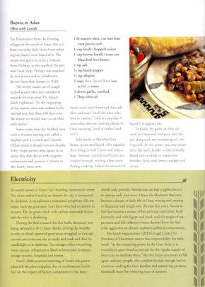 Okra and Lentils/Bamia wi Adas