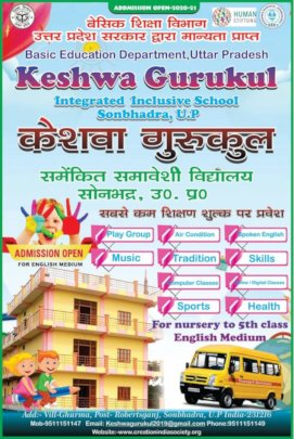 Keshwa Gurukul Inclusion School Advertisement