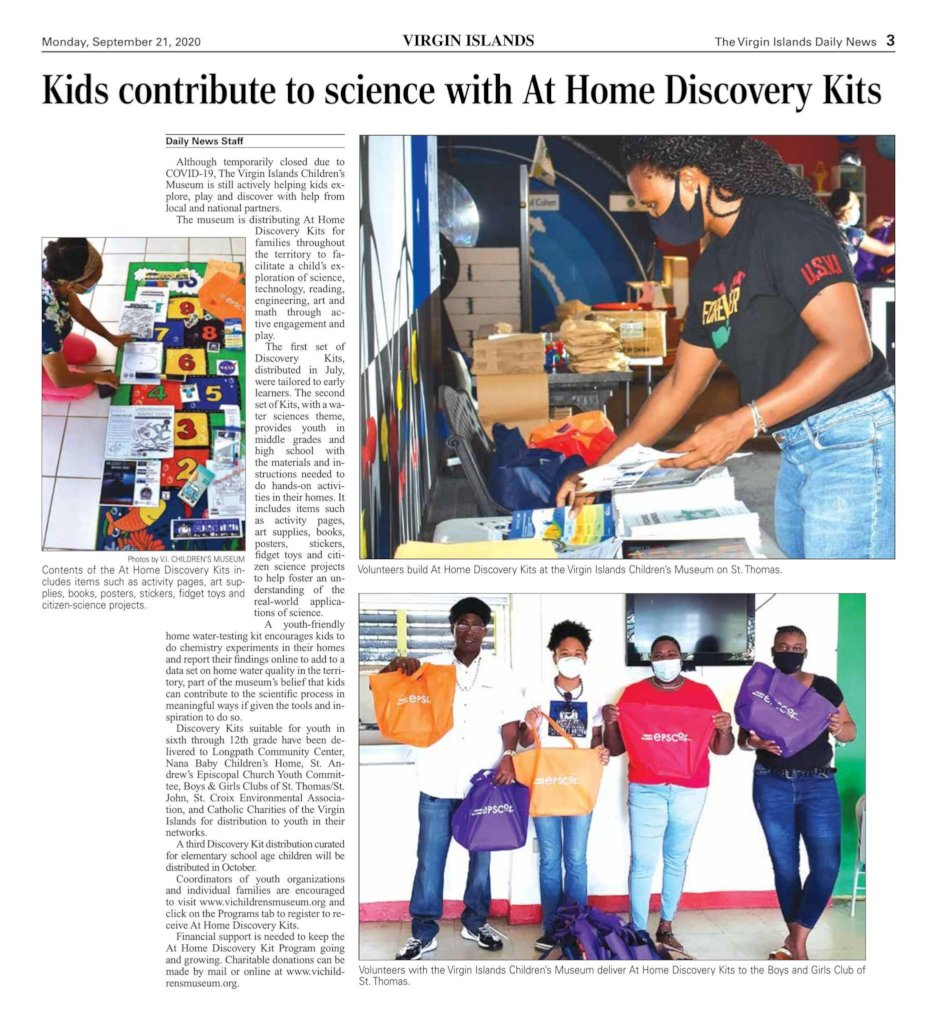 Daily News Press for At Home Discovery Kits