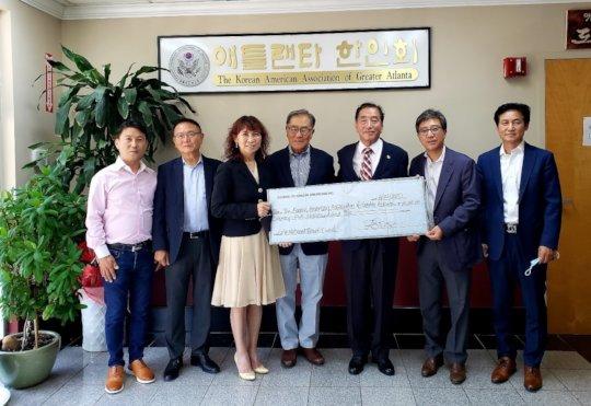 Korean American Association of Greater Atlanta