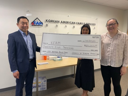 Korean American Family Services - Los Angeles