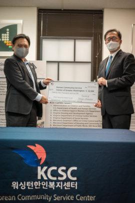 Korean Community Services of Greater Washington