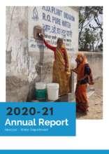 Neerjaal Annual Report, 2020-2021 (PDF)