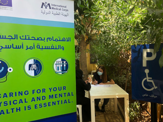 Psychological First Aid Consultation Booth