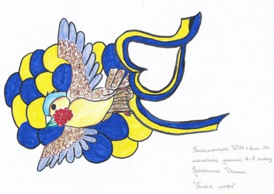 Picture from Ukrainian Schoolgirl