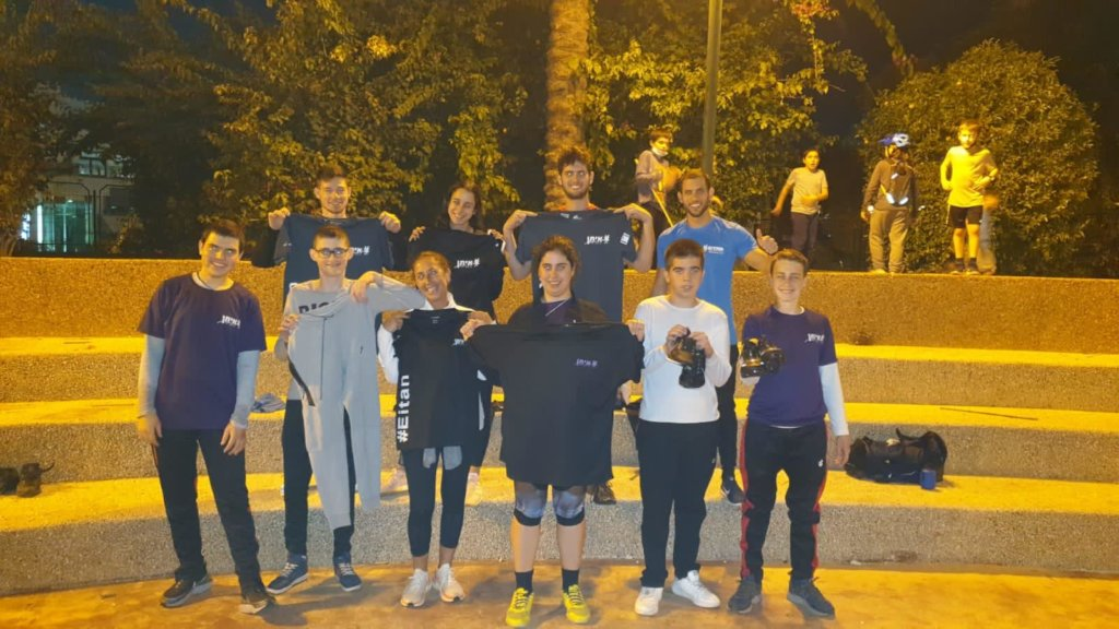 Ra'anana group gets their new sportswear