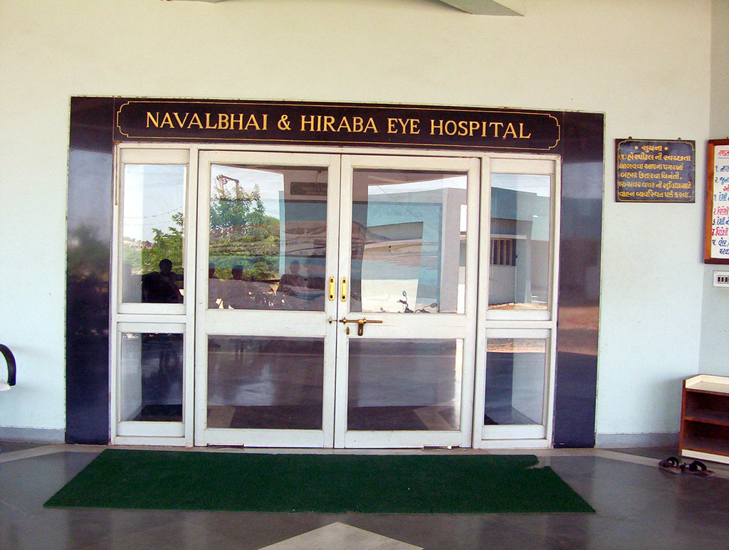 Entrance to the Hospital