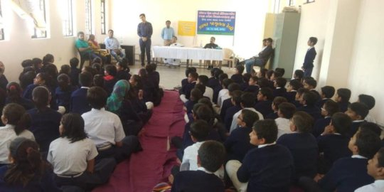 School Awareness Program