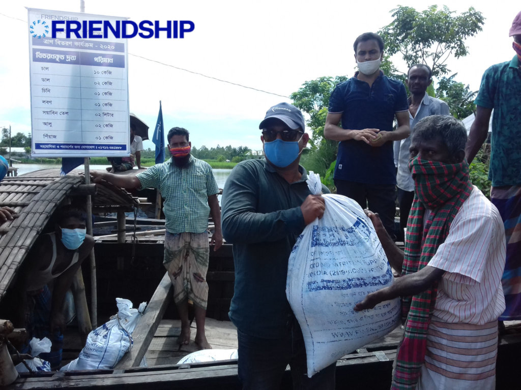 Help Bangladeshi Flood Victims During the Pandemic