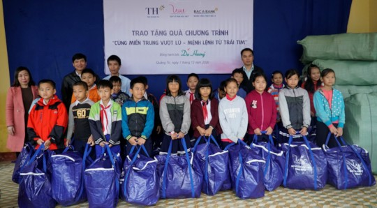 Awarded 541 gifts to children