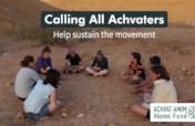 Alumni Monthly Sustainers Fund