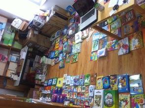 Sorting books...