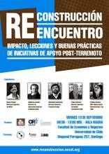 2013 Seminar Brochure