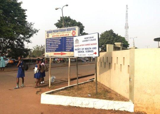 Entrance to Agogo Hospital in Ghana