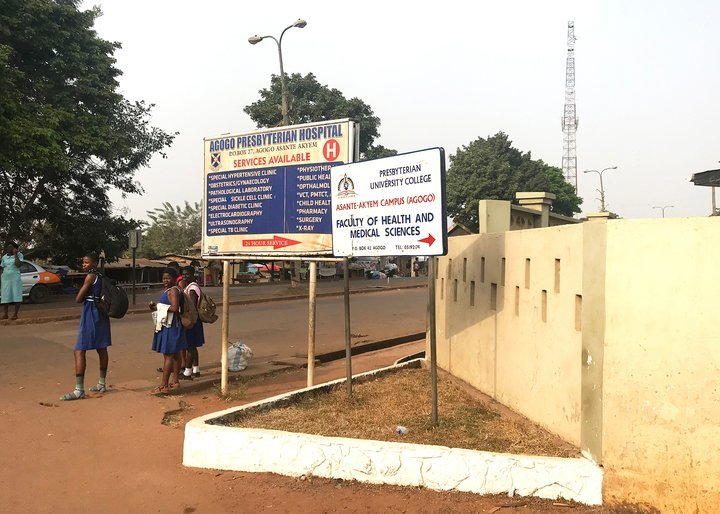 Entrance to Agogo Hospital in Ghana