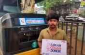 Making Organ Donation a Reality