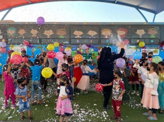 Celebrating Iraqi Children's Day