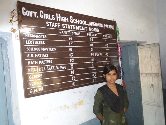Nisha at her school