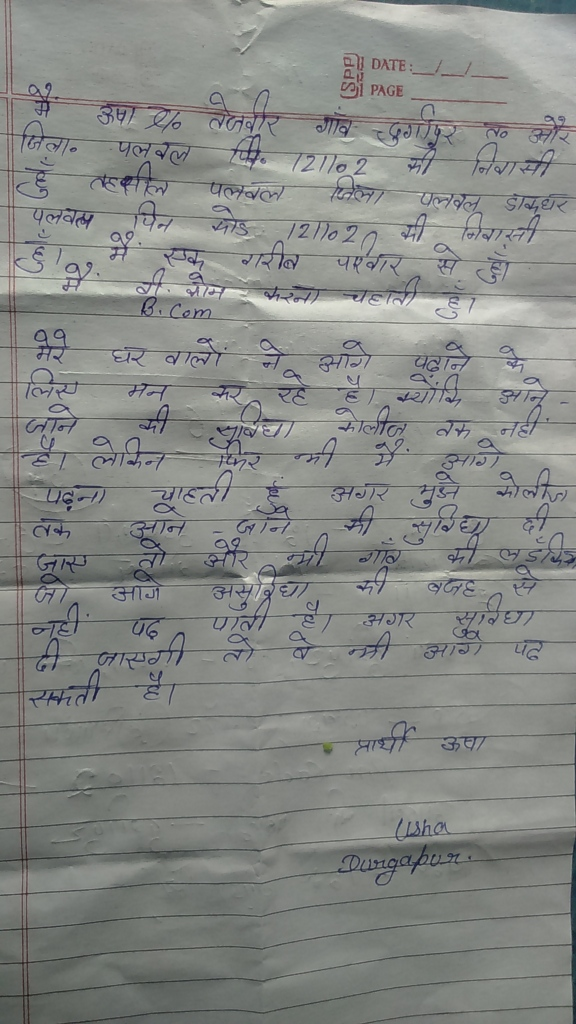 Letter written by Usha requesting transportation.