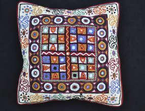 Kuvarben's cushion