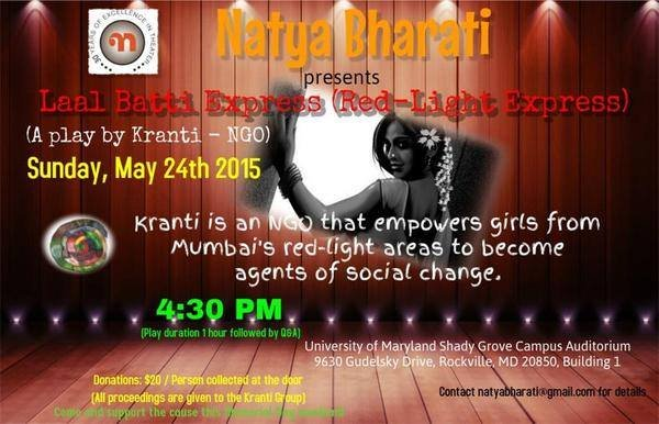 Invite to Natya Bharati, D.C. Performance