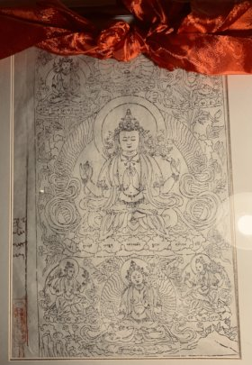 Donated print from Derge, Kham's iconic library