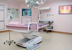 Modern Birthing Center to be installed by July