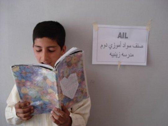 Help Afghan Boys Trade Guns For Books - June 2011
