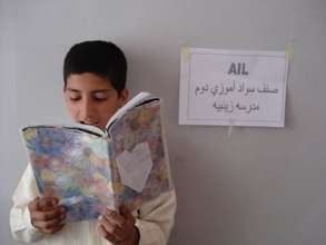 Help Afghan Boys Trade Guns For Books - June 2011