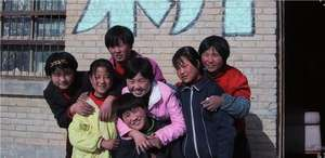 Educate Children in Ningxia Province, China