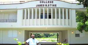 Entrance To The New James Stine College