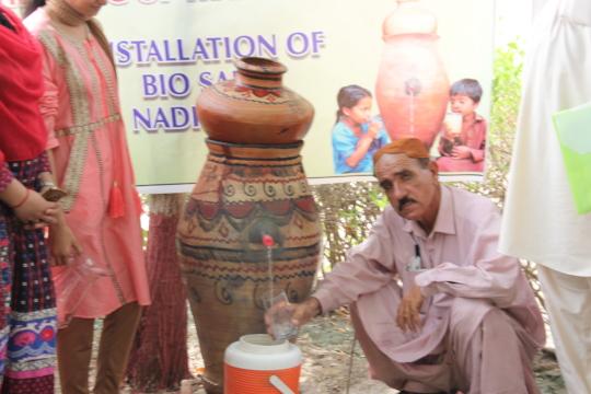 AHD Nadi filter project