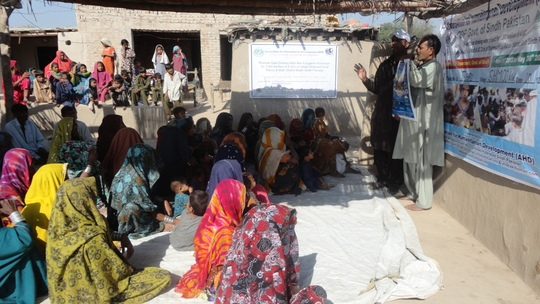Village Shaoon Patel families attending Trainning