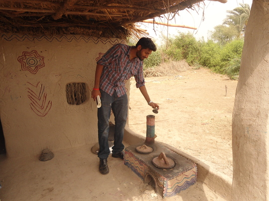 AHD Model FES cooking stove well used by women