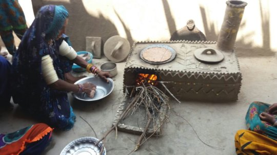 AHD Model FES cooking stove