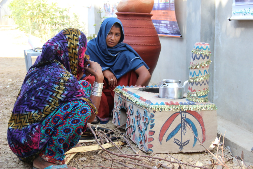 AHD Moeel Cooking Stove