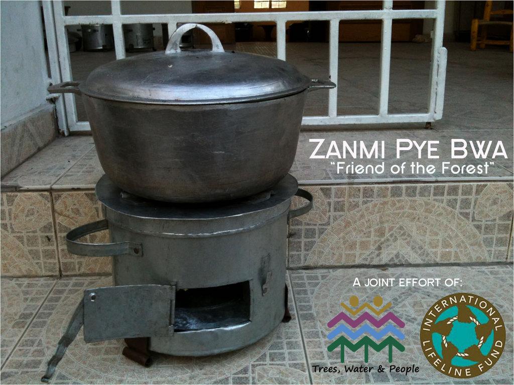 The Zanmi Pye Bwa (Friend of the Forest) Cookstove