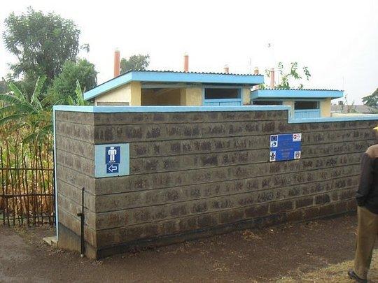 Jitegemee plans a toilet that composts waste