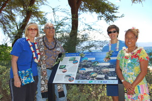Kahekili sign dedication