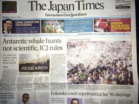 Japan Times Cover April 1, 2014