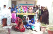 Women Sewing & Skill Training Center Pakistan