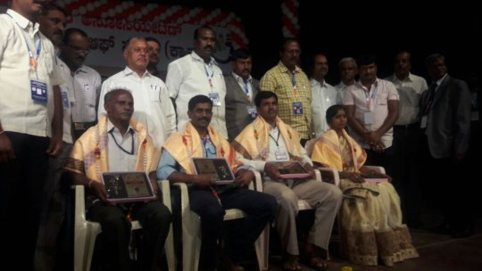 Manjunath's Best Teacher Award