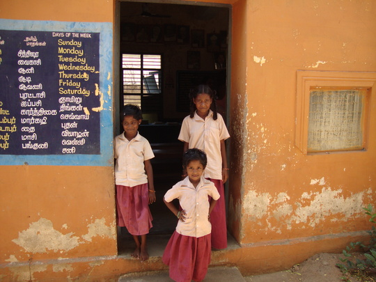 Government School, rural Tamil Nadu, India