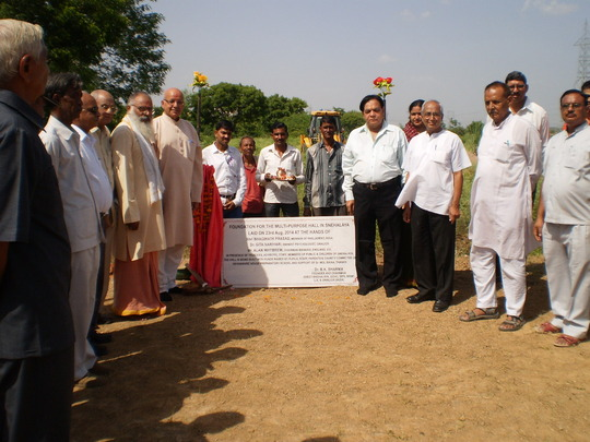 Laying of Foundation Stone for Multi-purpose Hall