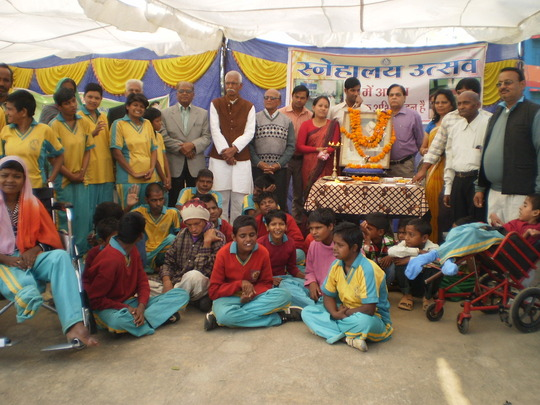 Our Children with Guests remembering Pt. Nehru