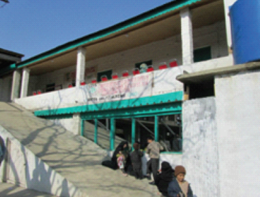 Exterior of Swat Facility
