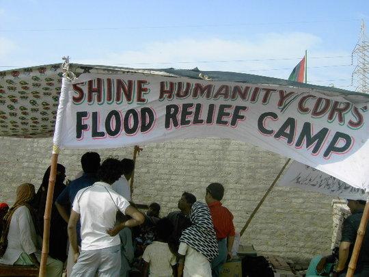 Flood- Relief Medical Camp 2010
